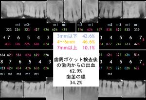 20170207-2